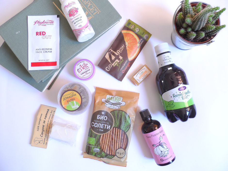 goodbox_august_2015_inside